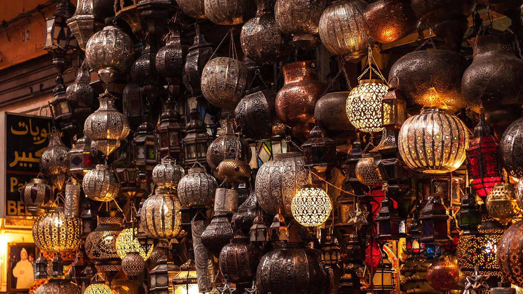 Marrakech Morocco Style Fashion Prettylittlething